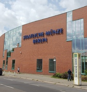 Leopold Ullstein Schule